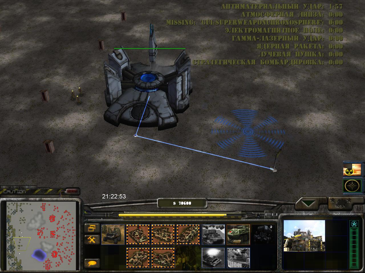 Command & Conquer Generals + Zero Hour (2003) PC RePack от R.G
